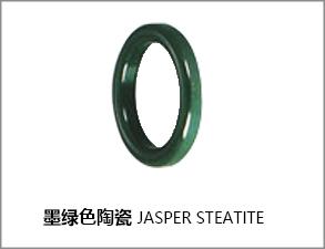 墨绿色陶瓷带减震环瓷环