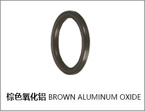 棕色氧化铝带减震环瓷环