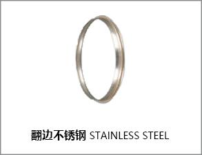翻边不锈钢不带减震环瓷环