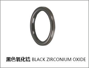 黑色氧化锆不带减振环瓷环