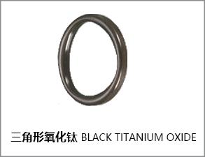 三角形氧化钛不带减震环瓷环