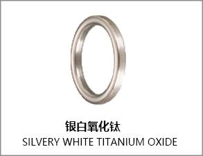 上海银白氧化钛不带减震环瓷环