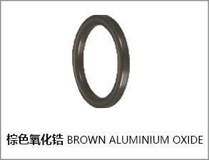 棕色氧化锆不带减震环瓷环